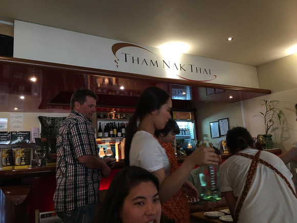 Tham Nak Thai, our favorite restaurant in Queenstown.